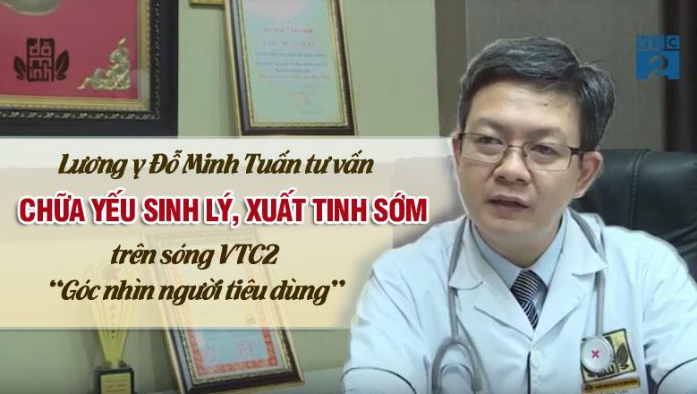 Chữa yếu sinh lý, xuất tinh sớm bằng thuốc nam tại Đỗ Minh Đường