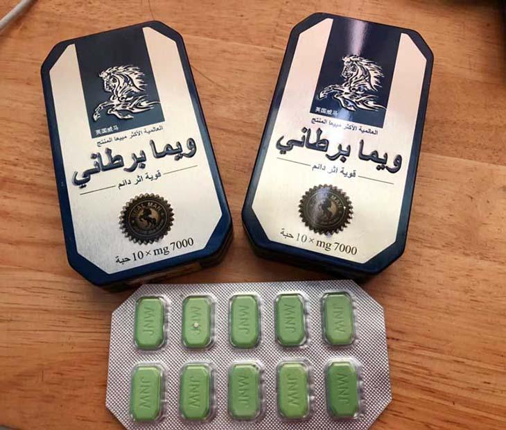 Các thành phần chính của sản phẩm có tác dụng tốt trong điều trị yếu sinh lý