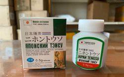 Top 12 thuốc tăng cường sinh lý nam của Nhật an toàn, hiệu quả