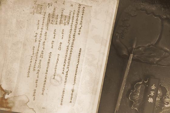 Châu Bản Triều Nguyễn - Cuốn sách ghi chép lại các bài thuốc cổ phương của Thái Y Viện Triều Nguyễn