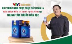 VTV2 giới thiệu liệu pháp điều trị thoát vị đĩa đệm của Trung tâm Thuốc dân tộc