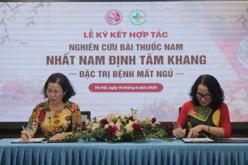 Lễ ký kết hợp tác nghiên cứu bài thuốc Nhất Nam Định Tâm Khang đặc trị bệnh mất ngủ