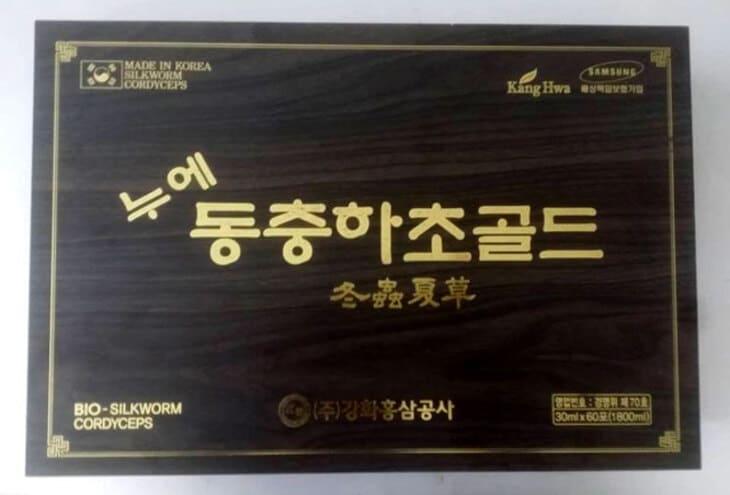 Đông trùng Hàn Quốc hộp gỗ vàng 60 gói Kanghwa Health hộp gỗ đen sang trọng