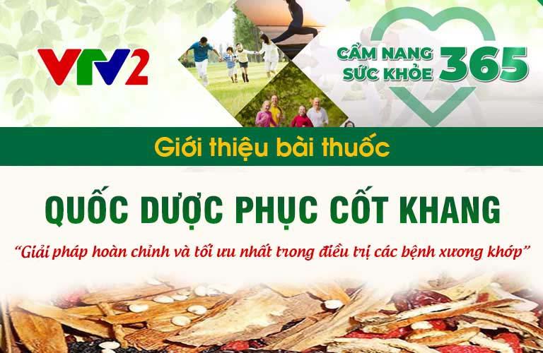 VTV2 giới thiệu bài thuốc Quốc dược Phục cốt khang