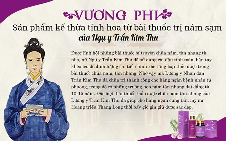 Tiền thân của bộ sản phẩm Vương Phi là giải pháp dưỡng nhan của Ngự y Trần Kim Thu