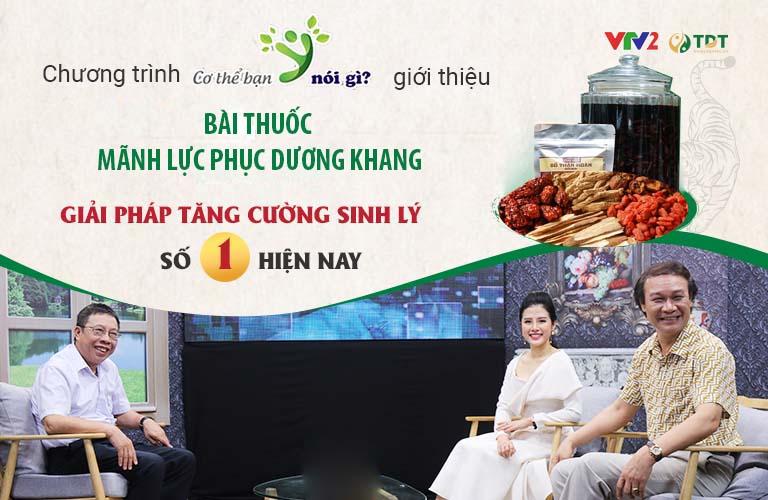 VTV2 giới thiệu, nghệ sĩ Nguyễn Hải tin dùng bài thuốc Mãnh lực Phục dương khang